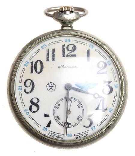 Сортировать по. q. Поисковая фраза: часы карманные молния стекло металл ссср вторая половина хх века. 1975. цене